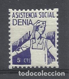 ASISTENCIA SOCIAL DENIA ALICANTE 5 CTS NUEVO** (Sellos - España - Guerra Civil - Locales - Nuevos)