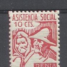 Sellos: ASISTENCIA SOCIAL DENIA ALICANTE 10 CTS NUEVO**. Lote 261800925