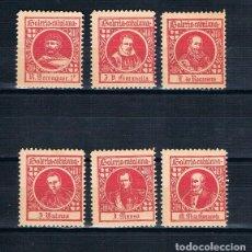 Sellos: ESPAÑA 1900 GALERIO CATALANA EN ROJO NATHAN 36 MH* VER COMENTARIO. Lote 262013540
