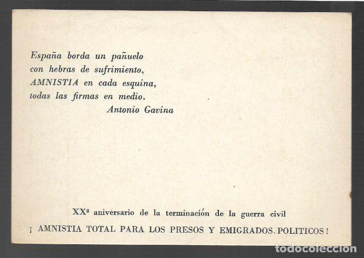 Sellos: POSTAL.-ANTONIO GAVINA- ¡AMNISTIA TOTAL PRESOS Y EMIGRADOS POLITICOS, VER FOTOS - Foto 2 - 262057865