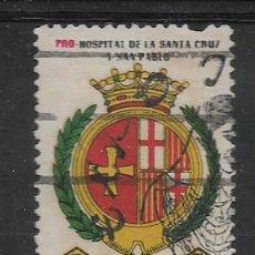 Sellos: BARCELONA, 1 PTA,- PRO HOSPITAL DE LA SANTA CRUZ.- VER FOTO. Lote 262125775