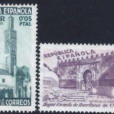 Sellos: TÁNGER. REPÚBLICA ESPAÑOLA. HOGAR ESCUELA DE HUERFANOS DE CORREOS. 2 SELLOS.. Lote 262198320
