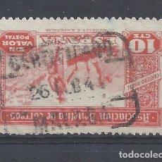 Sellos: ASOCIACION BENEFICA DE CORREOS FECHADOR 1944 MALAGA. Lote 262233190