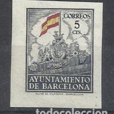 Sellos: AYUNTAMIENTO DE BARCELONA 1941 EDIFIL 30 NUEVO* VALOR 2018 CATALOGO 26.- EUROS SIN DENTAR. Lote 262240510