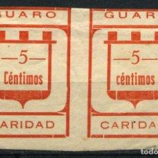 Sellos: ESPAÑA. GUERRA CIVIL. GUARO (MÁLAGA). EDIFIL 2S. PAREJA SIN DENTAR. NO RESEÑADA. Lote 262364705