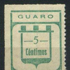 Sellos: ESPAÑA. GUERRA CIVIL. GUARO (MÁLAGA). EDIFIL 3. Lote 262365660