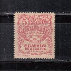 Sellos: VILLANUEVA DE ALGAIDA. PRO-MUNICIPIOS. 5 CTS.. Lote 262377050