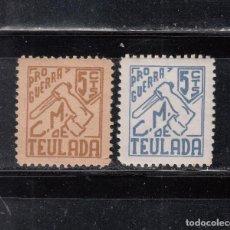 Sellos: TEULADA. PRO-GUERRA. SERIE 2 SELLOS. Lote 262379265