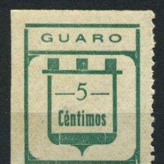 Sellos: ESPAÑA. GUERRA CIVIL. GUARO (MÁLAGA). EDIFIL 3 VERDE OSCURO. Lote 262379990