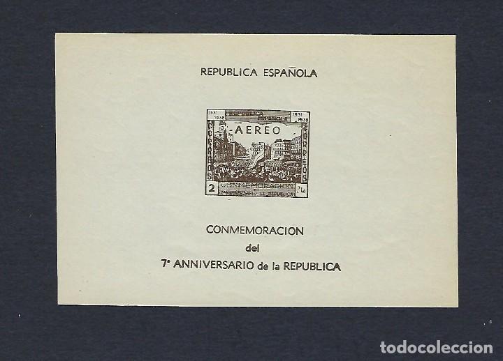 REPÚBLICA ESPAÑOLA. AÑO 1938. 7º ANIVERSARIO CONMEMORACIÓN DE LA REPÚBLICA. (Sellos - España - Guerra Civil - De 1.936 a 1.939 - Nuevos)