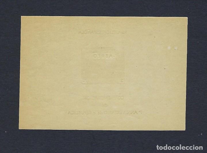 Sellos: República Española. Año 1938. 7º Aniversario Conmemoración de la República. - Foto 2 - 262407340