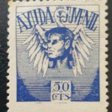 Sellos: GUERRA CIVIL. FALANGE - AYUDA JUVENIL RARA. Lote 262442610