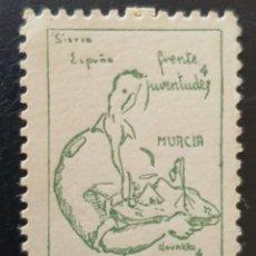 Sellos: GUERRA CIVIL. FALANGE - FRENTE DE JUVENTUDES -SIERRA ESPUÑA - MURCIA - CAMPAMENTO. Lote 262443640
