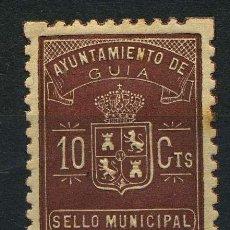 Sellos: ESPAÑA. GUERRA CIVIL. GUIA (CANARIAS). MUNICIPAL. 10 CTS. Lote 262513330