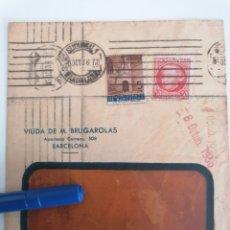 Sellos: BARCELONA. LUBRIFICANTES AGUILA. VIUDA DE M. BRUGAROLAS. A BLANES, GIRONA, 1936. GUERRA CIVIL. Lote 262568715