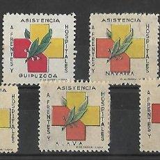 Sellos: FRENTES Y HOSPITALES. CARLISTA. CARLISMO. ARAGÓN, NAVARRA, GUIPÚZCOA, ÁLAVA, VIZCAYA, .... Lote 262569120