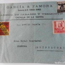 Sellos: ANTIGUO SOBRE.GARCIA & ZAMORA.FABRICA JARABES. CAZALLA DE LA SIERRA. GUERRA CIVIL. Lote 262821215
