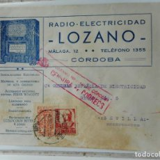 Sellos: SOBRE CENSURA MILITAR.RADIO ELECTRICIDAD LOZANO.CORDOBA.1937.GUERRA CIVIL. Lote 262821645