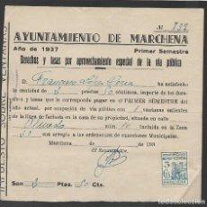 Sellos: MARCHENA.- SEVILLA- DERECHOS Y TASAS- SELLO BENEFICO- VER FOTO. Lote 262846605