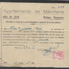 Sellos: MARCHENA.- SEVILLA- DERECHOS Y TASAS- SELLO BENEFICO- VER FOTO. Lote 262846640