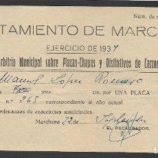 Sellos: MARCHENA.- SEVILLA- DERECHOS Y TASAS- SELLO BENEFICO- VER FOTO. Lote 262847170