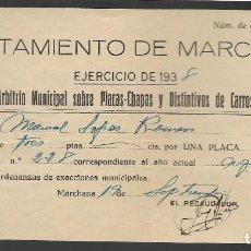 Sellos: MARCHENA.- SEVILLA- DERECHOS Y TASAS- SELLO BENEFICO- VER FOTO. Lote 262847480