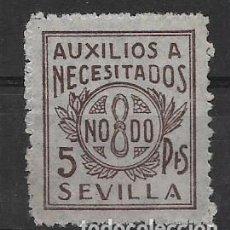 Sellos: SEVILLA, 5 PTAS,- VARIEDAD.- DE CIFRA Y V CHATA- VER FOTO. Lote 262854515