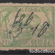 Sellos: SEVILLA, 1 PTA, SUBSIDIO AL COMBATIENTE.- SERIE Q.- 1 - VER FOTO. Lote 262854965