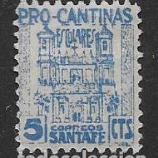 Sellos: SANTA FE-GRANADA- 5 CTS,- PRO CANTINA. VER FOTO. Lote 262855540