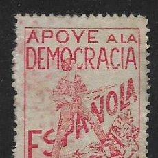 Sellos: COLOMBIA,- APOYE DEMOCRACIA ESPAÑOLA, VER FOTO. Lote 262859005