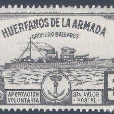 Sellos: HUÉRFANOS DE LA ARMADA. CRUCERO BALEARES 5 PTS. (VARIEDAD...LATERAL DERECHO SIN DENTADO). MNH **. Lote 262963075