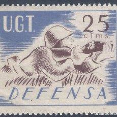 Sellos: U.G.T. DEFENSA 25 CTMS. AÑO 1937. CENTRADO DE LUJO. GUILLAMON 1974. RARO. MNH **. Lote 262976035