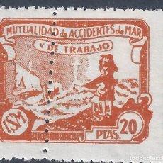 Sellos: MUTUALIDAD DE ACCIDENTES DE MAR Y DE TRABAJO (VARIEDAD...DENTADO). LUJO. MNH **. Lote 262998990