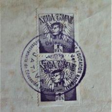 Sellos: PAREJA VIÑETAS AYUDA JUVENIL DE 1 PTS USADOS EN UNA OBRA ADAPTADA AL VALENCIANO EN JÁTIVA (VALENCIA). Lote 263032910