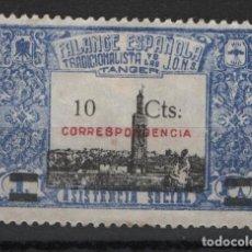 Sellos: TV_003/ FALANGE ESPAÑOLA - ASISITENCIA SOCIAL, 10 CTS. GUERRA CIVIL. Lote 263043755