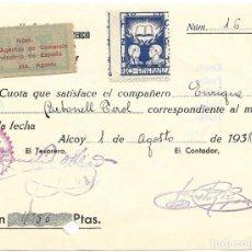 Sellos: ALCOY RECIBO UGT SINDICATO AGENTES DEL COMERCIO Y LA INDUSTRIA AÑO 1938 VIÑETA LOCAL PRO-ENSEÑANZA. Lote 263089150