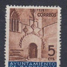 Sellos: BARCELONA EDIFIL 13* NUEVO CON CHARNELA. PUERTA GOTICA. AÑO 1936 (720). Lote 263125625
