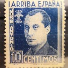 Sellos: FALANGE ESPAÑOLA 1938. JOSÉ ANTONIO PRIMO DE RIVERA. VALOR DE10 CTS. MUY BUEN CENTRAJE.. Lote 263128450