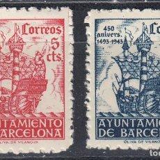 Sellos: BARCELONA EDIFIL 49/50* NUEVOS CON CHARNELA. 450 ANIV LLEGADA COLON. AÑO 1943 (720). Lote 263129425