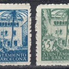 Sellos: BARCELONA EDIFIL 65/68* NUEVOS CON CHARNELA. CASA DEL ARCEDIANO. AÑO 1945 (720). Lote 263130665