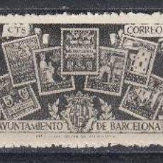 Sellos: BARCELONA EDIFIL 69/71* NUEVOS CON CHARNELA. AYUNTAMIENTO. AÑO 1945 (720). Lote 263130955
