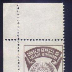 Sellos: S-6458- CONSEJO GENERAL DE COLEGIOS VETERINARIOS.. Lote 263169960