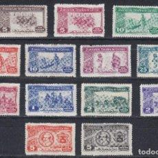 Sellos: ASOCIACION BENEFICA DE CORREOS. 13 VALORES. NUEVOS CON CHARNELA (720). Lote 263189710