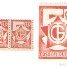 Sellos: TRES VIÑETAS U.G.T. CASA DEL PUEBLO LA MÁS GRANDE CON GOMA ORIGINAL EN REVERSO, LAS OTRAS SIN ELLA.. Lote 263287170