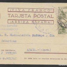 Sellos: POSTAL PATRIOTICA,- CIRCULADA DE BILBAO A ALAVA,- C.M. CORREOS BILBAO, VER FOTO. Lote 263579355
