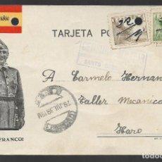 Sellos: POSTAL PATRIOTICA, CIRCULADA DE SANTO DOMINGO A HARO,- C.M. SANTO DOMINGO. VER FOTOS. Lote 263579745