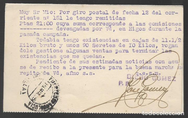 Sellos: POSTAL CIRCULADA DE LEPE A SEVILLA, COMERCIAL- VER FOTOS - Foto 2 - 263580160