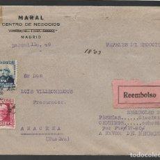 Sellos: CARTA CIRCULADA DE MADRID A ARACENA.- --PROCURADOR- VER FOTOS. Lote 263583910