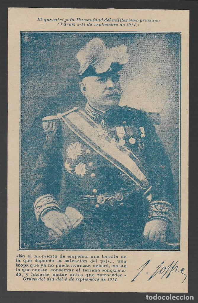 POSTAL- CIUDAD DE SEVILLA- GRANDES ALMACENES.., VER FOTOS (Sellos - España - Guerra Civil - Locales - Cartas)