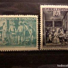 Francobolli: AÑO 1938 CUADROS DE VELAZQUEZ SELLOS NUEVOS BENEFICENCIA EDIFIL 29-31. Lote 263604850